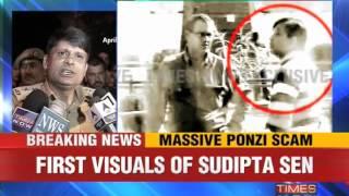 Repeat youtube video First visuals of Ponzi swindler Sudipta Sen