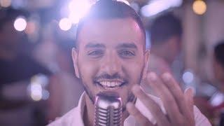 איתי לוי - פרח בשממה | הקליפ הרשמי Itay Levi - Perah Bashmama