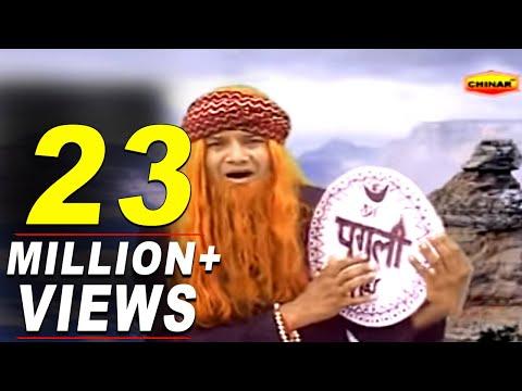 Pagli Ka Waqya [Watch HD Qawwali ] Pagli
