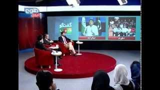Afghanistan-India-Pakistan Debate on Terrorism [DARI]