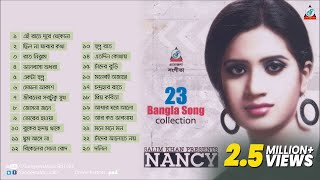 Nancy Bangla song collection - Full Audio Album