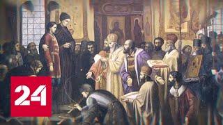 Венчание на царство Ивана Грозного, премьера \