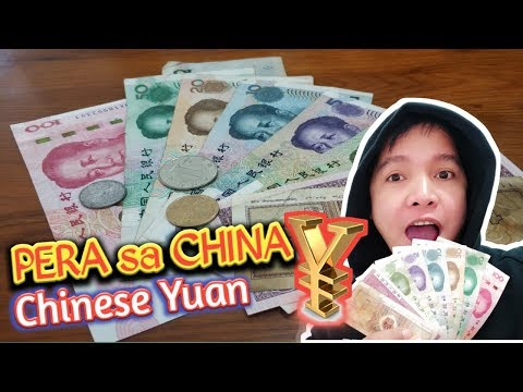 Chinese Money/BUHAY CHINA