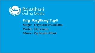 New Rajasthani Song | Palka Mare Sa | New DJ Dance Song 2018