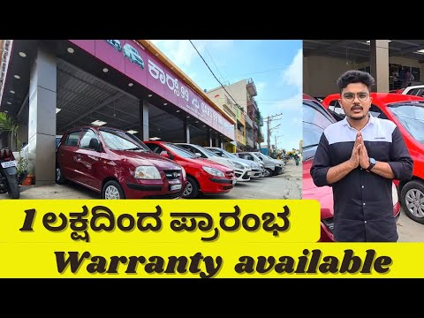 Used Cars in Bangalore | warranty available | low budjet used cars | cars99