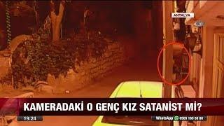 Antalya'da 'Satanist' Şüphesi - 12 Eylül 2017