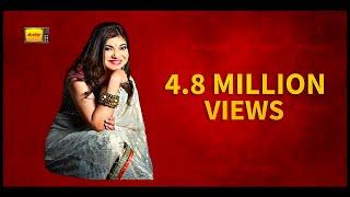 Chhath Puja Song 2018 - Vol. 02 | Kabahun Naa Chhooti Chhath - Alka Yagnik | JaiOM, Bejod & Nitin