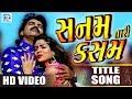 Sanam Tari Kasam - Title Song | Video Song | Rajdeep Barot, Reena Soni | Latest Gujarati Movie 2017