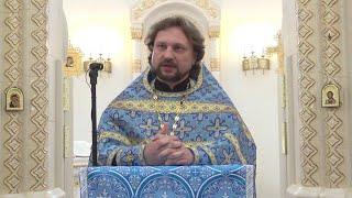 Святого Евангелия чтение. Проповедь отца Михаила. 30 августа 2020 г.