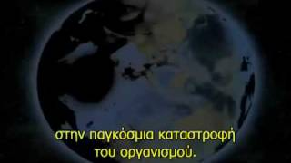 Kymatica 2009 (Greek Subtitles) 5 of 9