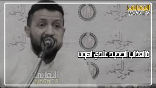 جلسه كامله للفنان حمود السمه2020 مع الاسف بعت روحي لك