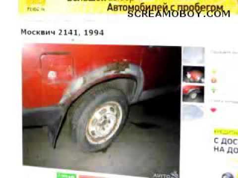 продают дедушкину машину. Москвич 2141, 1993 пробег - 7'454км .