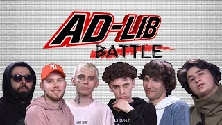 AD-LIB BATTLE: GIWMIK VS ДЖОЗЗИ x EMPALDO x DISTRICT 23