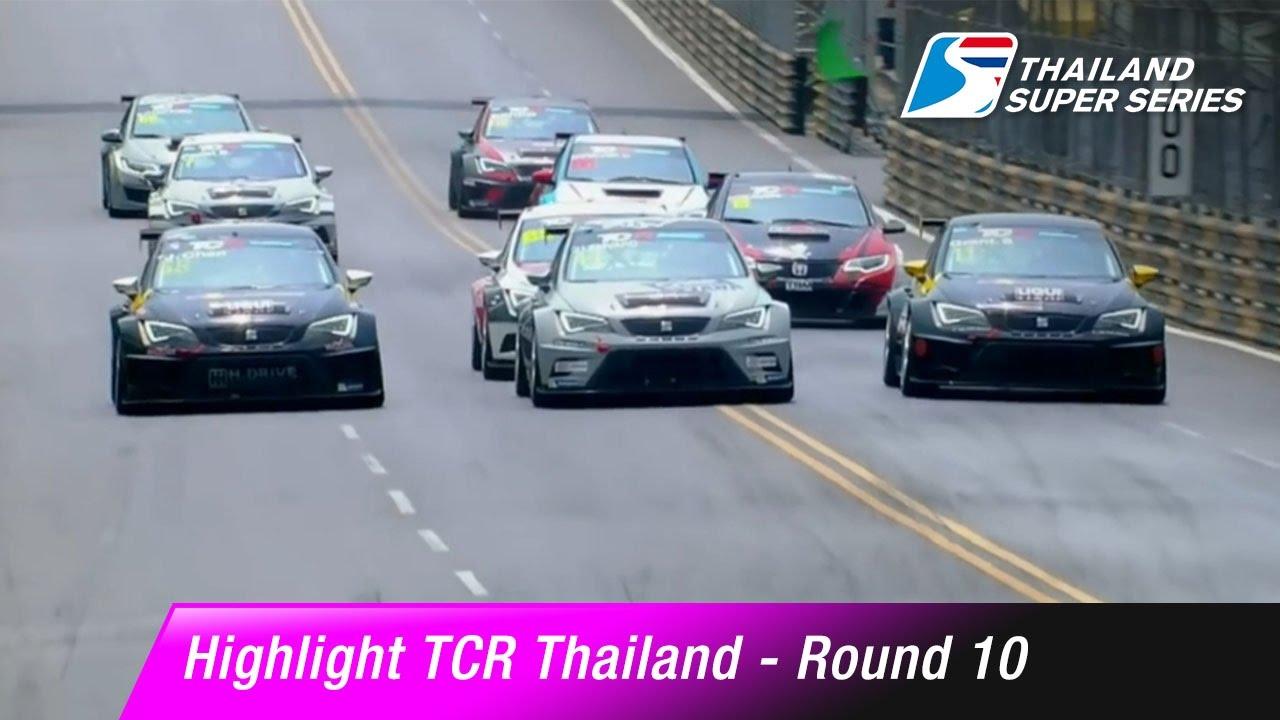 Highlight TCR Thailand Round 10 | Bangsaen Street Circuit
