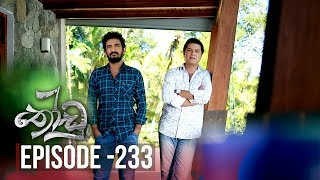 Thoodu | Episode 233 - (2020-01-08) | ITN Thumbnail
