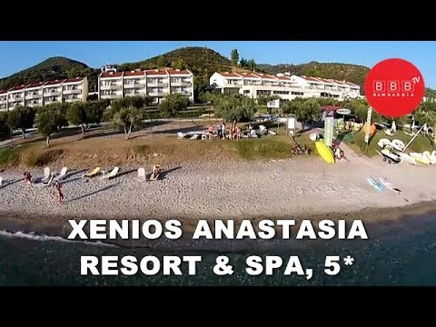Отель XENIOS ANASTASIA RESORT & SPA, 5* (Греция, Халкидики  Кассандра) - обзор