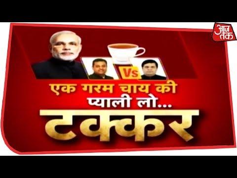 'चायवाला' तंज का जवाब 'दरबारी' है? देखिए Halla Bol Anjana Om Kashyap के साथ