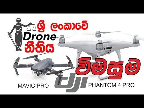 Drones - Sri Lanka LAW (සිංහල) DJI Mavic Pro Phantom 4 Pro from ElaKiri.com