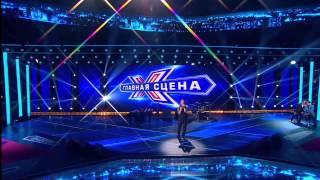 Георгий Меликишвили. Выступление