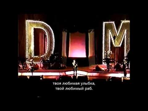 Depeche mode in your room live 1998 - Depeche mode in your room live 2017 ...