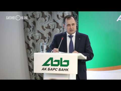 Bank OK