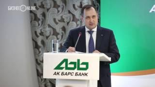 Зуфар Гараев   За 2016 год активы  Ак Барс Банка  сократились на 30 млрд  руб