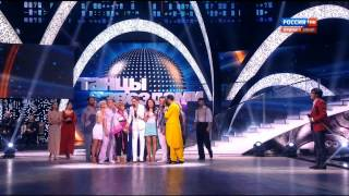 Финал танцев - Прощальная песня (Эфир 28.03.15)