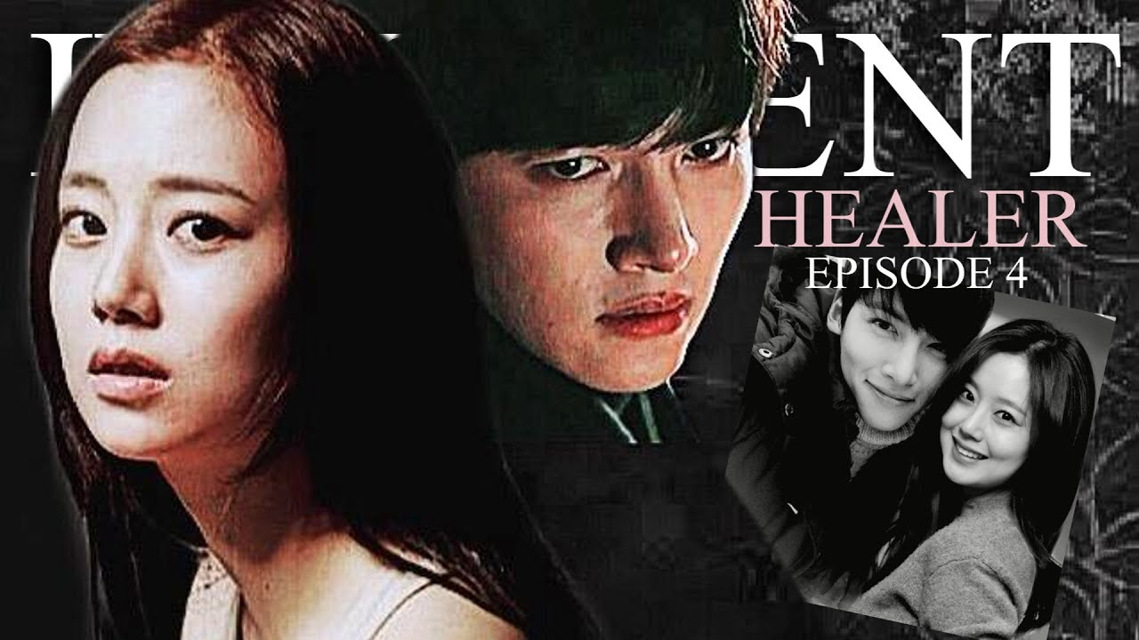 ● INNOCENT HEALER 무고한 치료자 EP  4 ● Korean Drama/Crossover