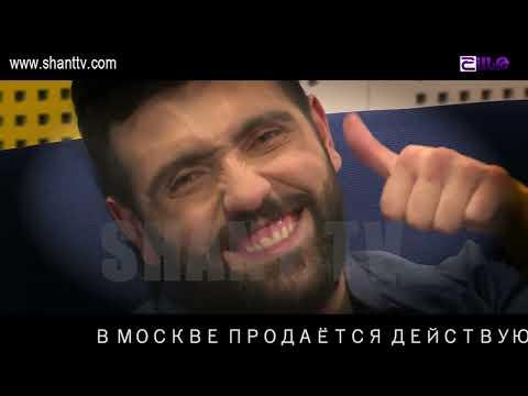 X-Factor4 Armenia-Diary 14.02.2017