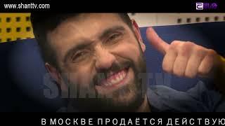 X Factor4 Armenia Diary 14 02 2017