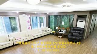 서울 동그라미산후조리원 강남점