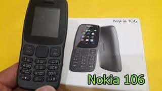 فتح علبة ومراجعة هاتف نوكيا Nokia 106