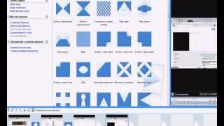 Как пользоваться Windows Movie Maker 2 6