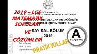 2019 LGS MATEMATİK SORULARI ve ÇÖZÜMLERİ