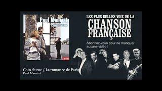 Paul Mauriat - Coin de rue / La romance de Paris