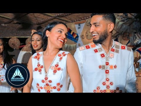 Kibrom Berhane - Werki Wenberey | ወርቂ ወንበረይ - New Ethiopian Music 2018