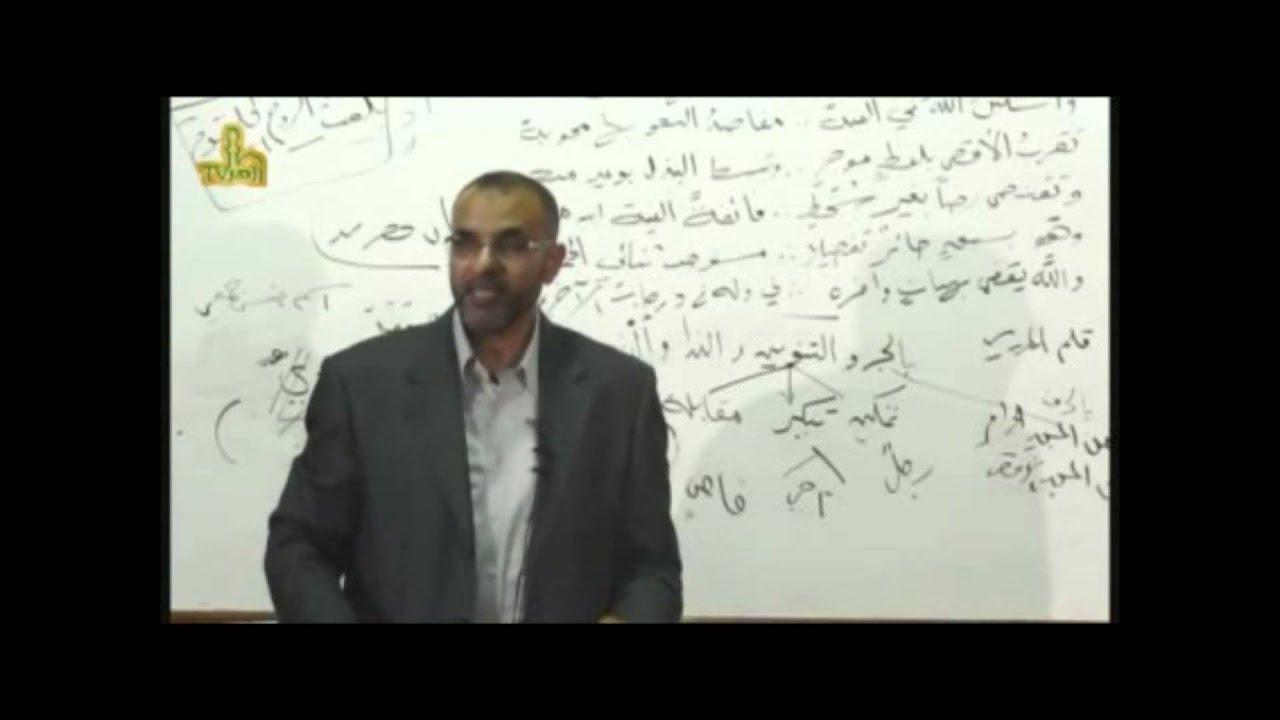شرح ألفية بن مالك في النحو قسم [1]