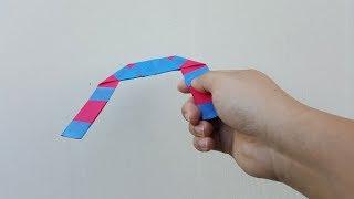 Cómo hacer un boomerang de papel | U-Forma