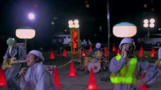 NUBO 『ナイモノバカリ』 MV