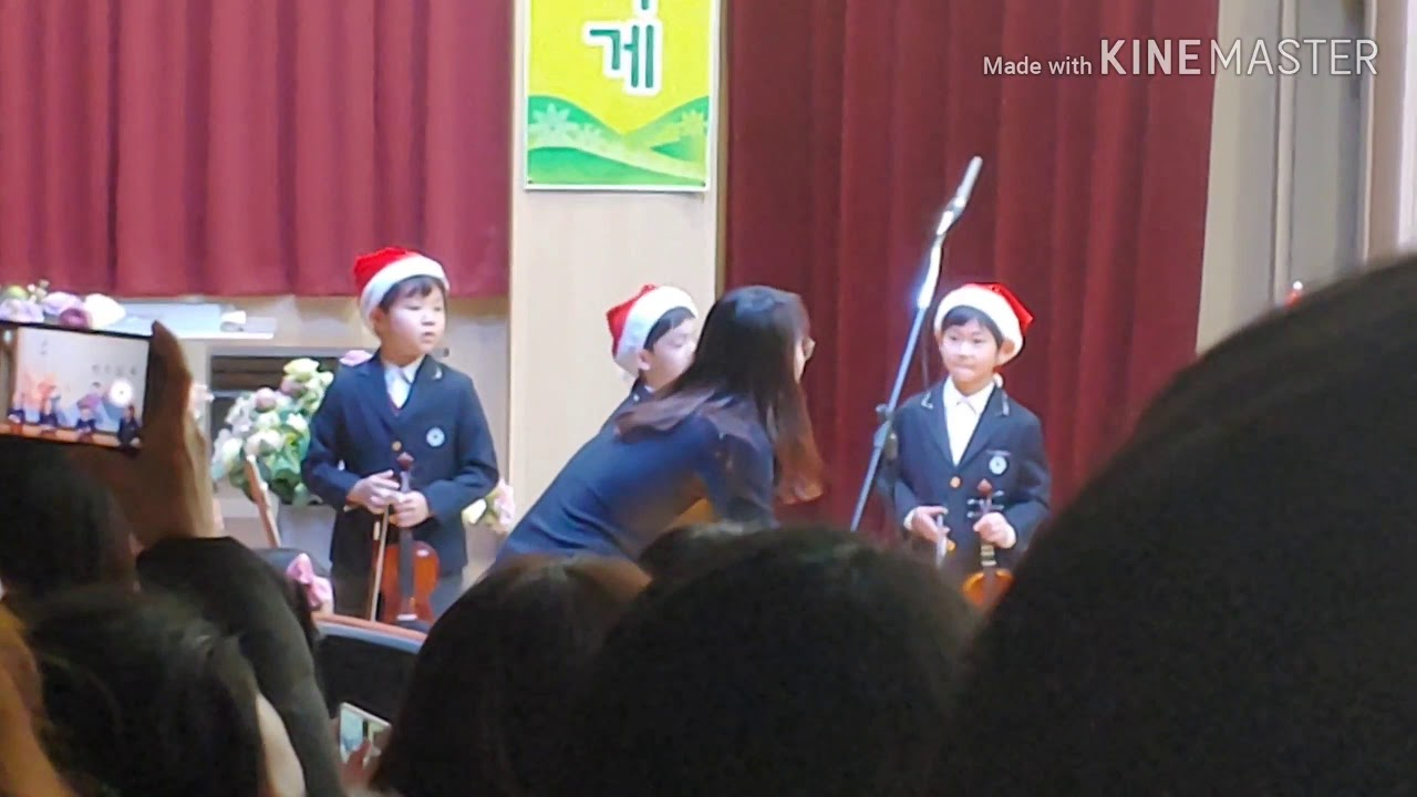 Ryan's Christmas Concert at Sahmyuk Elementary School