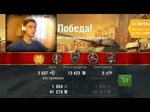 КОЛОБОК на Hetzer! [World Of Tanks Blitz]