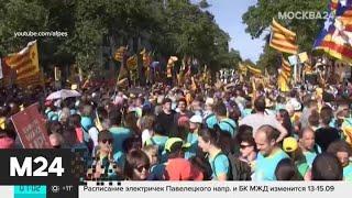 Актуальные новости мира за 12 сентября - Москва 24