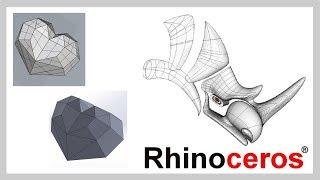 Rhino tutorial軟件教學 28 Mould模子