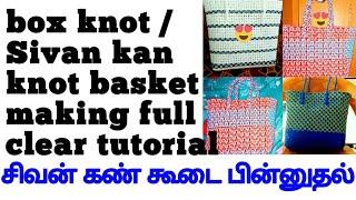 Sivan Kan koodai pinnuthal with 3 methods full and clear tutorial[plastic wire koodai] handlemodel12