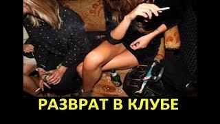 пьяные девушки секс оргазм видео