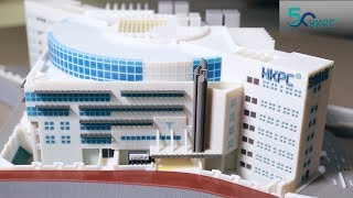 生產力大樓模型 3D打印製作過程