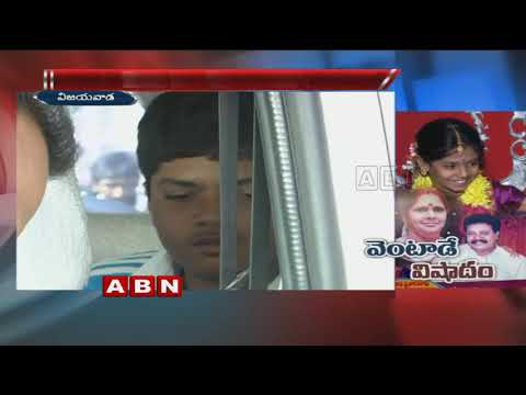 Special Focus on Naga Vaishnavi case | ABN Telugu