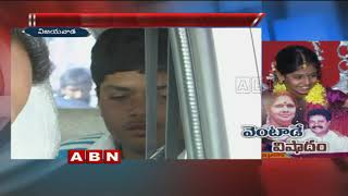 Special Focus on Naga Vaishnavi case | ABN Telugu