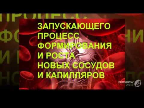 Лечение диабетической стопы: препараты и мазь, народные