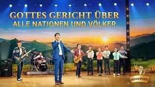 Gottes Gericht über alle Nationen und Völker   Christliches Musikvideo